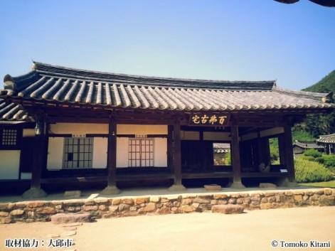 fachada casa oriental.jpg